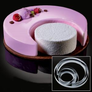 """CakeIdea Inox Gebaksringen """"Moon"""" 22cm-0"""